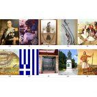 ΑΛΗΘΙΝΟΙ ΗΡΩΕΣ (ΑΛΜΠΟΥΜ 1821) - Α'
