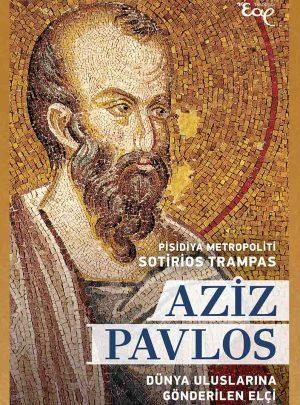 AZIZ PAVLOS